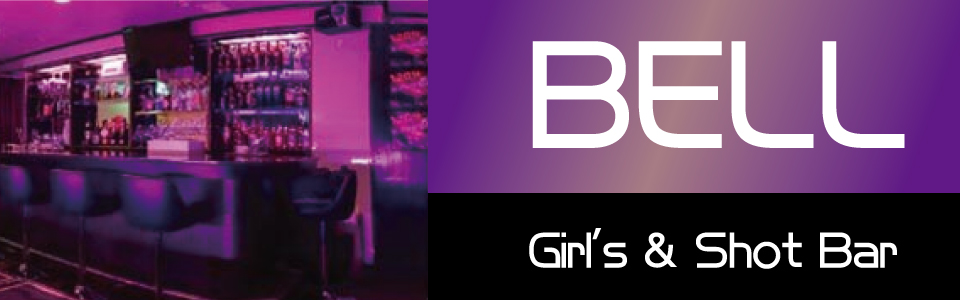 Girl's & Shot Bar BELL
