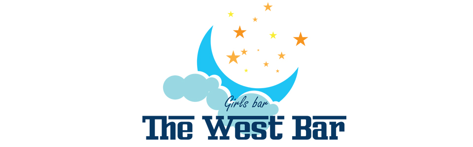 The West Bar